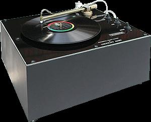 loricraft record cleaning machine Hi-Fi Accessories