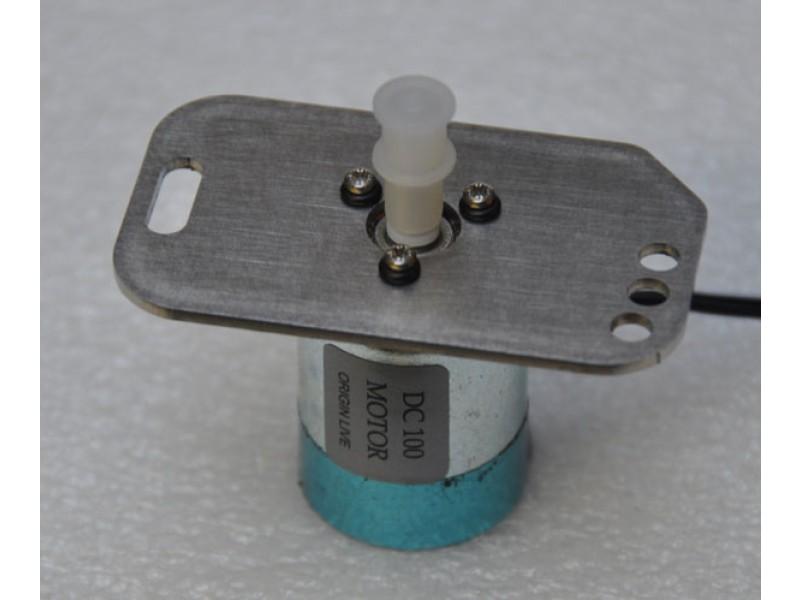 DC100 Turntable Motor